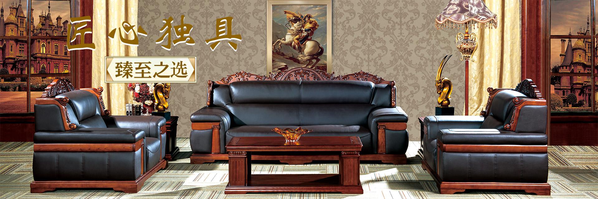 济南卓怡家具公司有现代办公家具系列、纯实木办公家具系列、实木办公系列产品,多年经验,专注于家具设计生产